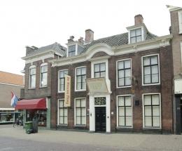 Museum Swaensteyn Voorburg